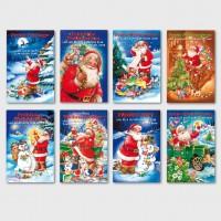 Weihnachtsgrußkarte Glimmer Weihnachtsmann 11,5 x 17,5 cm