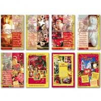 Weihnachtsgrußkarte Kerzen, Sterne, Geschenke 11,5 x 17,5 cm