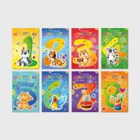 Glückwunschkarten Geburtstagskarten Zahlengeburtstag für Kinder 1-8 Jahre