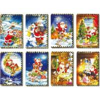 Weihnachtsgrußkarte Heiligabend mit Goldfolie 11,5 x 17,5 cm